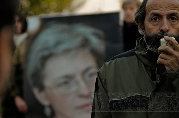 Митинг памяти Анны Политковской (ФОТО): Фото