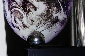 «У них был Спутник, а у нас коробка от DVD...»