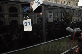 Организаторы митинга на Дворцовой написали письмо Матвиенко
