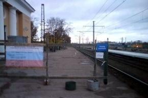 От «Ля-Балтийского» вокзала до Красного Села