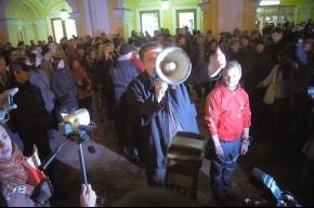 ГУВД озвучило число задержанных на сегодняшних митингах