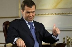 Медведев на Кипре: Наградил медалью, поздравил, провел переговоры