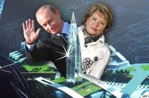 Фу: Путин активно поддерживает «Охта-центр»