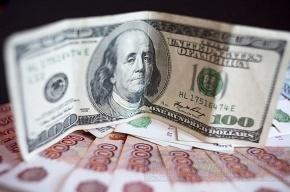 В Москве арестован оперативник МВД