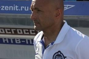 «Зенит» со счётом 2:0 выиграл у «Амкара»