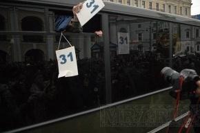 У Гостиного двора начались первые задержания участников митинга «Стратегии 31»