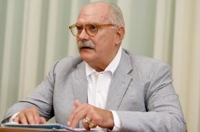 Михалкову разрешили получать 1% с цифровых носителей