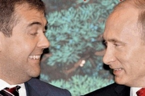 Путин и Медведев впервые в истории сравнялись