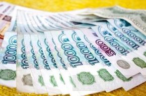 Петербургского стажера ОБЭП подозревают в мошенничестве