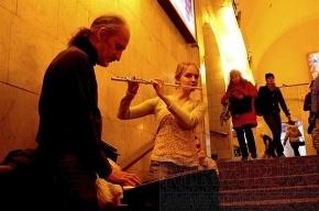 Концерт в подземном переходе: это было прекрасно!