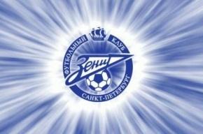 «Зенит»: В воротах Жевнов, в атаке – без Бухарова