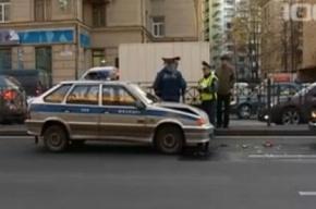 Гаишники врезались в машину, сбившую пешехода