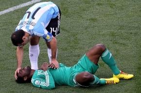 Сборная Нигерии отстранена от футбола