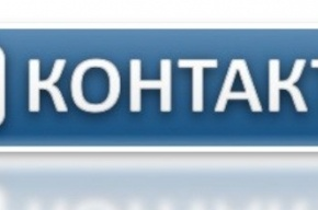 ВГТРК проиграла суд «ВКонтакте»