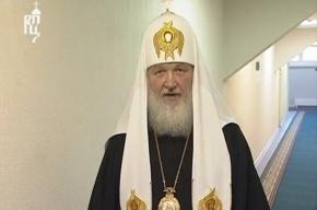 Канал РПЦ на YouTube презентовали в Храме Христа Спасителя