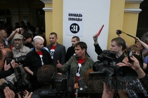 Смольный не разрешил митинговать 31 октября