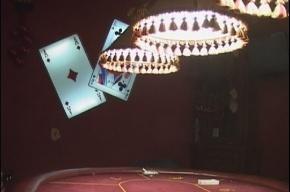 В Петербурге закрыты два подпольных казино