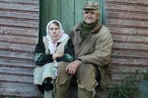 Власти обратили внимание на стариков после записи в блоге