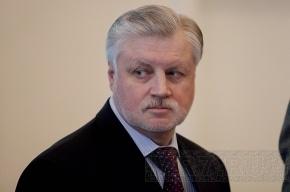Жириновский: Миронова надо отправить вслед за Лужковым
