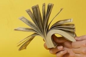 Как компенсировать расходы на образование, лечение, покупку или ремонт недвижимости?