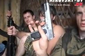 Сенсационное видеообращение «приморских партизан»