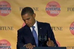 У Обамы опять что-то упало