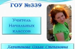 Валентина Матвиенко прокомментировала инцидент с учительницей