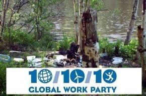 Петербургские экологи проводят «климатический воскресник»