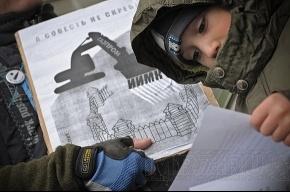 В Петербурге прошли пикеты против строительства «Охта-Центра»