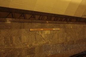 В петербургском метро женщина лишилась ноги