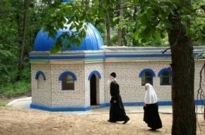 Издевательства в монастыре: начата проверка