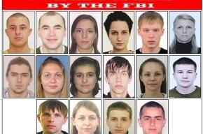 ФБР арестовало хакеров из России за кибер-кражи
