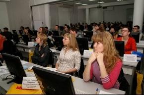 Международная студенческая  олимпиада «IT-Планета» - шанс заявить о себе, как о профессионале в области информационных технологий