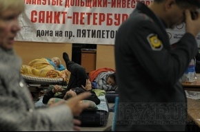 Дольщики с проспекта Пятилеток прекратили двухнедельную голодовку