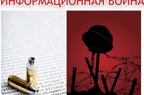 США: «Мы не можем допустить того, чтобы наши враги общались с миром лучше нас»