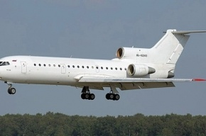 Самолет Москва – Грозный остановил пьяный аноним