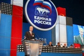 «Единая Россия» обсудила в Кремле список кандидатов в мэры Москвы