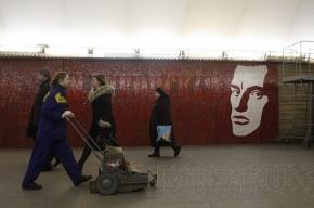 На станции Маяковская - ремонт