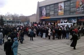 В Нижнем Тагиле 1,5 тысячи человек митинговали в поддержку Егора Бычкова