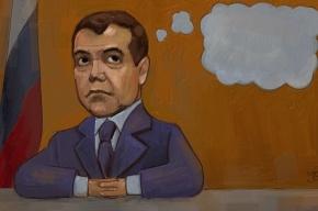 Дмитрий Медведев уже сегодня внесет в Думу проект закона «О полиции»