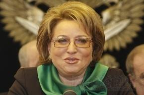 Валентина Матвиенко: благодаря Путину и Медведеву из города ушло уныние