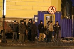 В Москве разрешили «Русский марш»