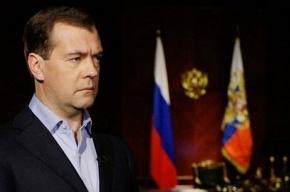 Медведев: Избирательная кампания Лукашенко – антироссийская