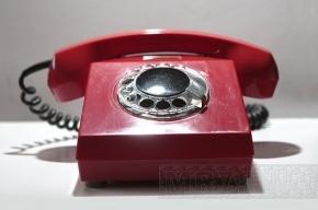 Следственный комитет организовал «телефон доверия»