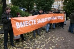 В Петербурге прошел пикет в защиту дома Юргенса