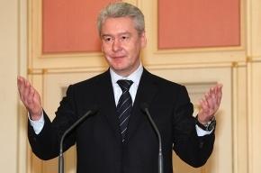 Мосгордума может рассмотреть кандидатуру Собянина 21 октября