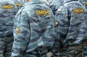 Московские омоновцы показали футбольным фанатам, как надо драться