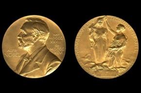 Российских нобелевских лауреатов привлекут в «Сколково»