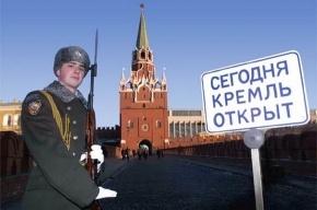 Потомок Рюрика требует вернуть ему Кремль