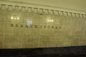 Пассажир прыгнул под поезд в петербургском метро
